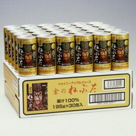 【ふるさと納税】青森県鰺ヶ沢町 シャイニー 金のねぶた 195g×30缶 ストレート 100% りんごジュース 送料無料
