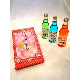【ふるさと納税】地サイダー(3本)、はいから倶楽部セット〜3時のおやつ和…☆〜 青森 ジュース 送料無料 瓶 飲み物