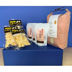 【ふるさと納税】お米1.5kg・ニンニク塩×3袋・ニンニクチップ×3袋(B)【1110058】