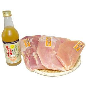 【ふるさと納税】【地元ブランド】青森シャモロック正肉セット1kg・スープ付【1006514】