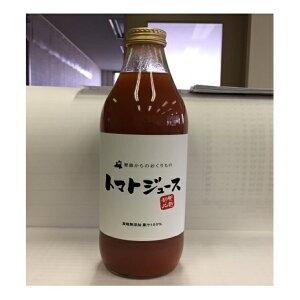 【ふるさと納税】トマトジュース1L×1本 【野菜・トマト・野菜ジュース・果汁飲料・野菜飲料・トマトジュース】