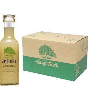 【ふるさと納税】「完熟」アップルジュース オリジナルテイストRW-72M×1 【果物類・林檎・りんご・リンゴ・飲料類・果汁飲料・りんご・ジュース】
