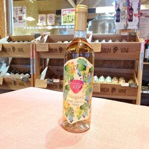 【ふるさと納税】WANO Winery 339ナイヤガラ(白)750ml×1本  【果物・ぶどう・フルーツ・白ワイン・お酒】