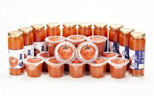 【七戸産】トマトジュース2種&アイラブ七戸トマトゼリー詰合せ【02402-0002】【ふるさと納税】