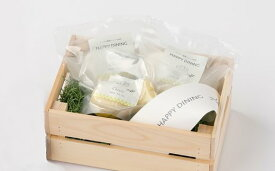 新鮮なミルクから作ったLOCOSIKIチーズ【02402-0116】【ふるさと納税】