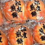 【ふるさと納税】銘菓松皮煎餅