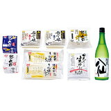 【ふるさと納税】人気の特別純米酒をセット!「八仙&北の大豆セット」