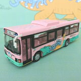 【ふるさと納税】全国バスコレ1/80南部バス11ぴきのねこラッピングバス【1号車】トミーテック