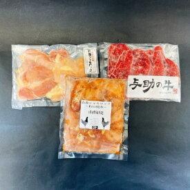 【ふるさと納税】青森県産地鶏「青森シャモロック」&ブランド牛「与助の牛」焼肉2人前セット【1241086】