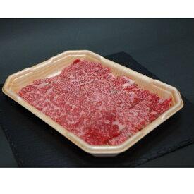 【ふるさと納税】青森県五戸町産 与助の牛 焼き肉用 400g【1242681】