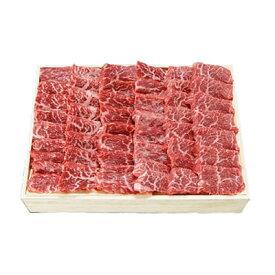 【ふるさと納税】倉石牛モモ肉600g(すきやき用)【1019651】