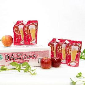 【ふるさと納税】【五戸産】紅玉使用 完熟もぎとりりんごジュース 200ml×20個【1029019】