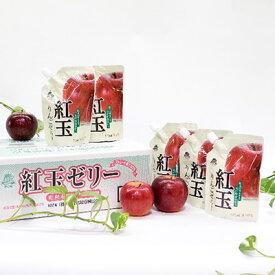 【ふるさと納税】紅玉りんごゼリー170ml×20個【1029020】