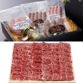 【ふるさと納税】倉石牛ウインナー・倉石牛モモ肉セット×2セット【1900240】