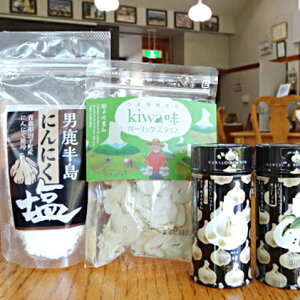 【ふるさと納税】青森田子にんにくの調味料セット(洋風)6種6品 【野菜・調味料】