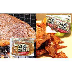 【ふるさと納税】田子牛こだわりの味噌漬セット2種600g 【ロース・お肉・牛肉・肉の加工品】