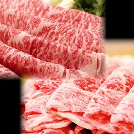 【ふるさと納税】田子牛特上すきやき用サーロイン400gリブロース400g 【すき焼き・サーロイン・お肉・牛肉・ロース】