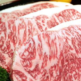【ふるさと納税】特上田子牛サーロインステーキ250g×3枚 【牛肉・サーロイン・お肉】