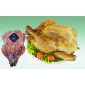 【ふるさと納税】あべどり ローストチキン1羽(1.3kg) 【肉の加工品・鶏肉焼き鳥・加工品・惣菜・冷凍】