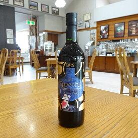 【ふるさと納税】【黒にんにく×赤ワイン】クロシュ720ml×1本 【薬味・ハーブ・お酒・ワイン】