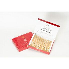 【ふるさと納税】三陸産アカモク入りホワイトチョコクッキー「MIYABLANC(ミヤブラン)」2箱セット【1228949】
