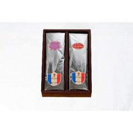 【ふるさと納税】西野屋のブランデーケーキ(プレーン・コーヒー)2本セット【1245488】
