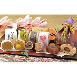 【ふるさと納税】さいとう製菓 かもめの玉子詰合せ 「玉手箱」6種10品 【お菓子・詰合せ・スイーツ・和菓子・菓子】