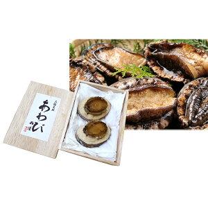 【ふるさと納税】三陸天然蝦夷あわびの粕漬2個・桐箱入 【魚介類・貝・魚貝類・漬魚・加工食品・あわび・アワビ・鮑】