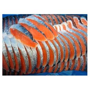 【ふるさと納税】三陸産 秋鮭切り身60切れ 【魚貝類・サーモン・鮭・サケ・切り身・魚・秋鮭】