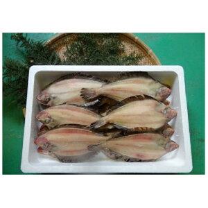 【ふるさと納税】一夜干しカレイ15枚 【魚貝類・干物・魚介類・カレイ・一夜干し】