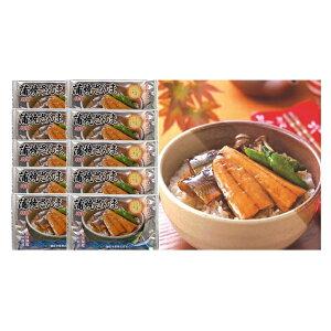 【ふるさと納税】特製蒲焼さんま120g×10袋 【さんま・秋刀魚・サンマ・魚介類・魚貝類・加工食品・惣菜・レトルト・蒲焼】
