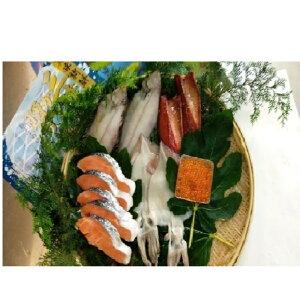 【ふるさと納税】三陸からの贈り物 海産詰合せBA-1(5種)【柳かれい一夜干、鯖みりん干、いか一夜干し、生秋鮭切身厚切、味付いくら】 【干物・いくら・魚卵・魚貝類・イカ・かれい一