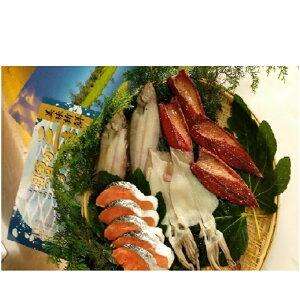 【ふるさと納税】三陸からの贈り物 海産詰合せBA-3(4種)【柳かれい一夜、鯖みりん干、いか一夜干し、生秋鮭切身】 【魚貝類・干物・サーモン・鮭・鯖・サバ・柳かれい一夜・鯖みりん