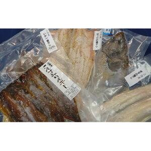 【ふるさと納税】吉田商店 三陸干物セット5種(いか、ほっけ、カレイ、さんま、ぎす) 【魚貝類・干物・いか・ほっけ・カレイ・さんま・ぎす】