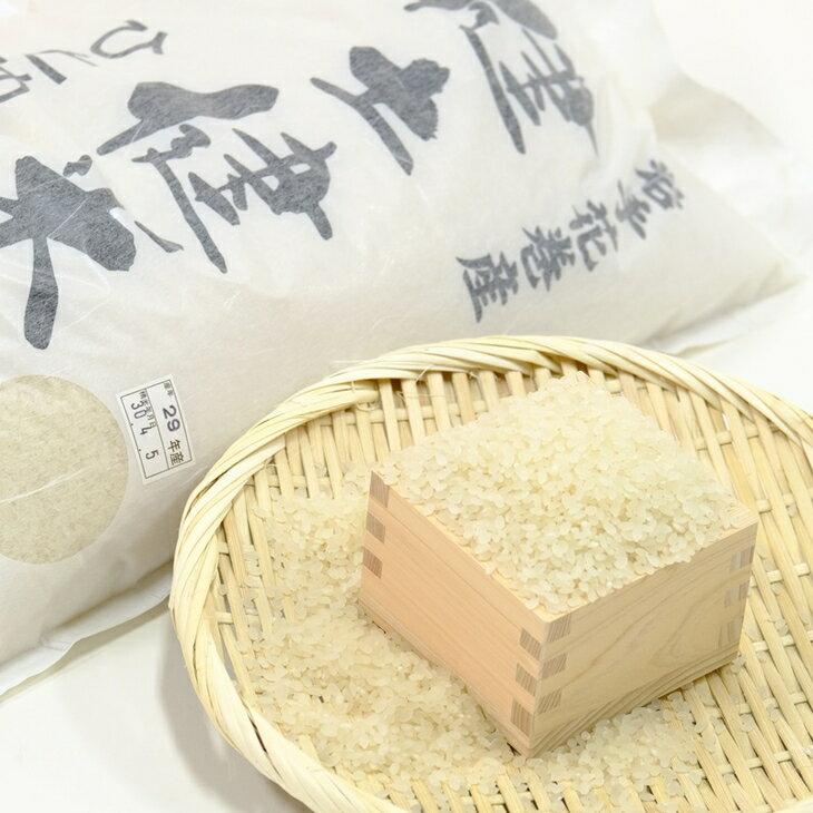 【ふるさと納税】《平成30年産 新米》岩手花巻産「健土健米」ひとめぼれ10kg