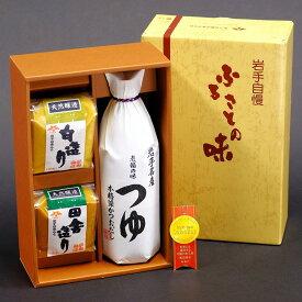 【ふるさと納税】佐々長醸造 味の匠(小)つゆ 味噌