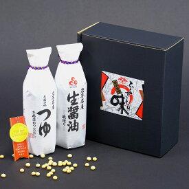 【ふるさと納税】東和の佐々長醸造 つゆ生醤油セット