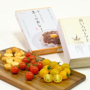【ふるさと納税】ほんとうにあまい花巻産ミニトマト尽くし