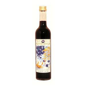 【ふるさと納税】ブルーベリージュース『かぷかぷブルーベリー』【無農薬有機栽培】