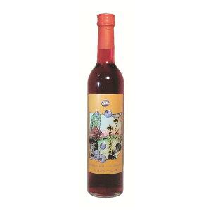 【ふるさと納税】ブルーベリーワイン『ゴーシュの水車小屋で』《無農薬有機栽培》