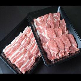 【ふるさと納税】花巻産早池峰三元豚800gバラ・肩ロースセット
