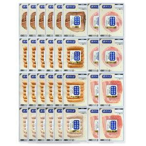 【ふるさと納税】銀河工房ハム・ベーコン・ソーセージ特盛6品ギフトセット ロースハム ベーコン もも焼豚 3種類のウインナー 厳選詰め合わせ
