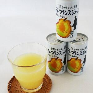 【ふるさと納税】花巻産ラ・フランスジュース果汁100%(195ml×30本)