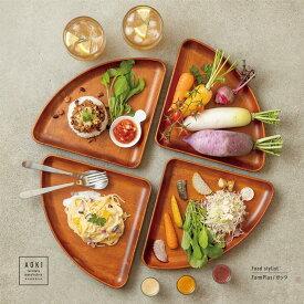 【ふるさと納税】パーティWoodプレート 皿 木製 おしゃれ 食器