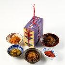 【ふるさと納税】漬物5種食べ比べセット利き辛5(ファイブ)