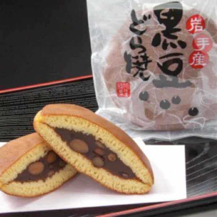 【ふるさと納税】A011 黒豆ケーキどら焼きセット