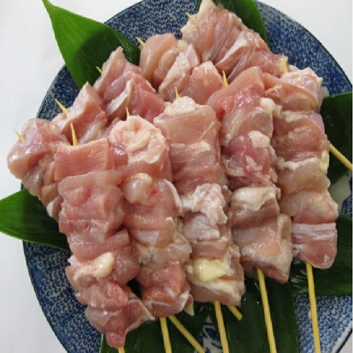 【ふるさと納税】A-002 岩手県産鶏もも串(生冷凍)30g×20本入