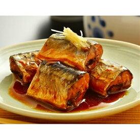 【ふるさと納税】C023 【簡単調理!温めるだけ】煮魚セット