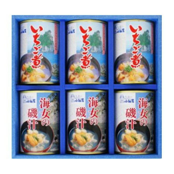 【ふるさと納税】F-002 久慈物語6缶セット