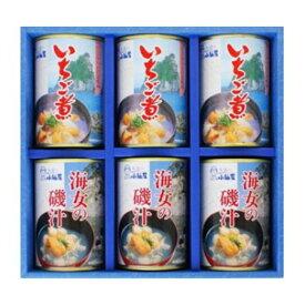 【ふるさと納税】Q003 【贈り物に最適】久慈物語6缶セット